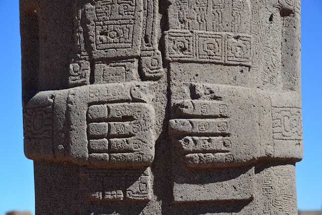 The ruins of Tiwanaku