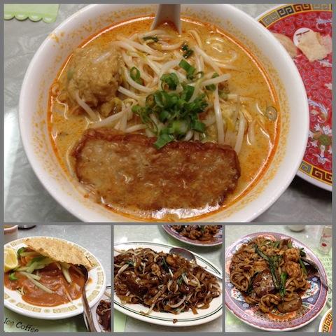 Malaysian Food in NYC