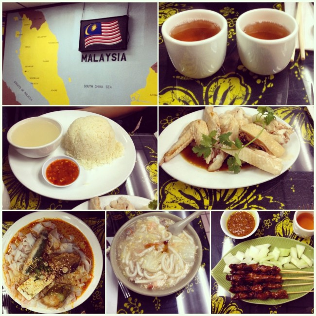 Malaysian Food in Flushing New York: From Hainanese Chicken Rice to Satay
