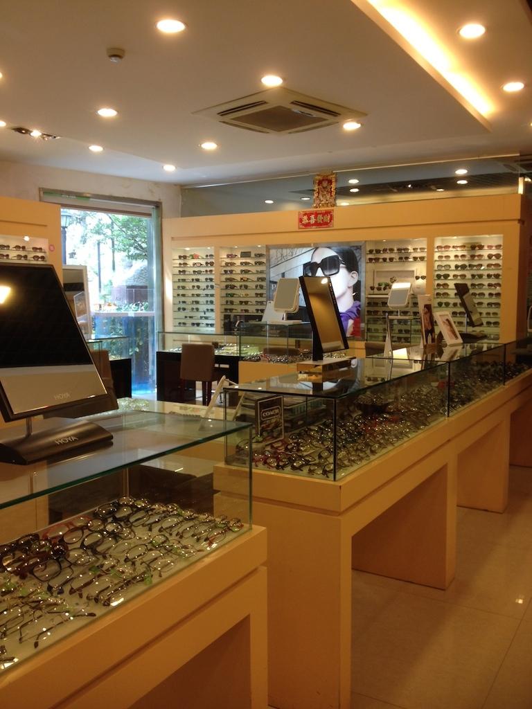 Buying Eyeglasses in Shanghai
