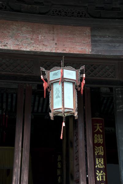 Lanterns found throughout the Old Suzhou Museum