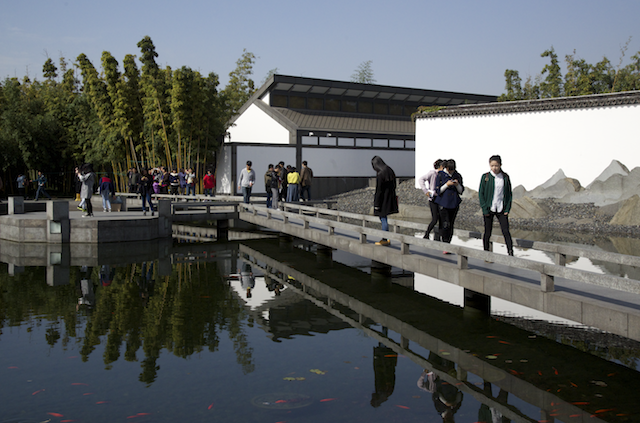 The outdoor pond at the Suzhou Museum