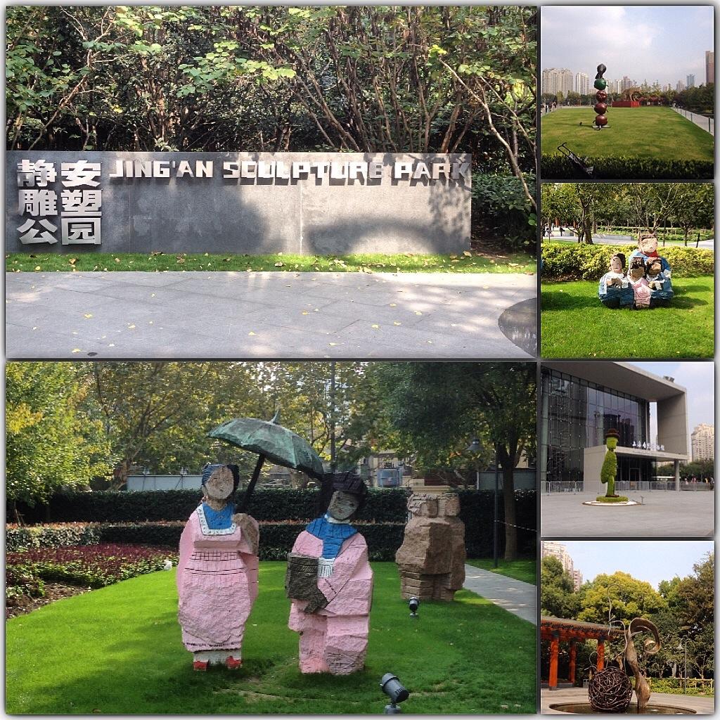 Jing'an Sculpture Park Shanghai