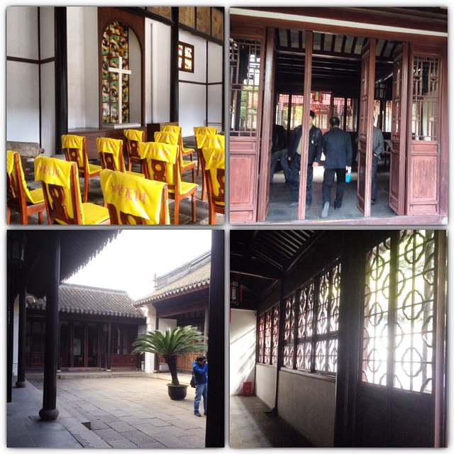 Scenes from the Prince Zhong's residence, part of Suzhou Museum