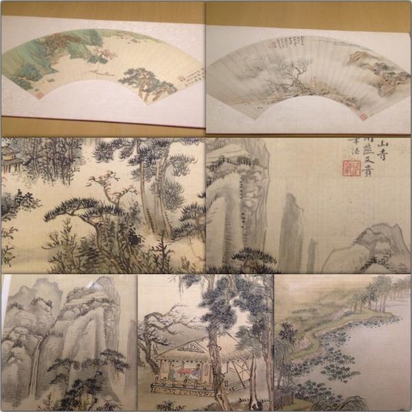 SuzhouMuseumchinesepainting
