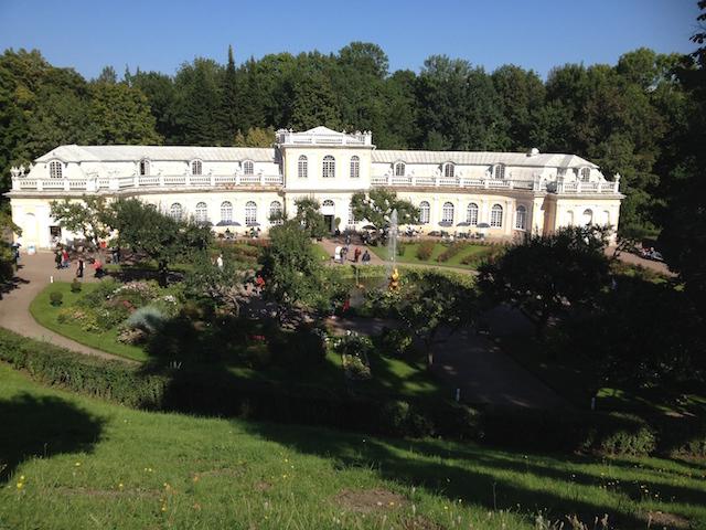 Orangery Garden and Fountain