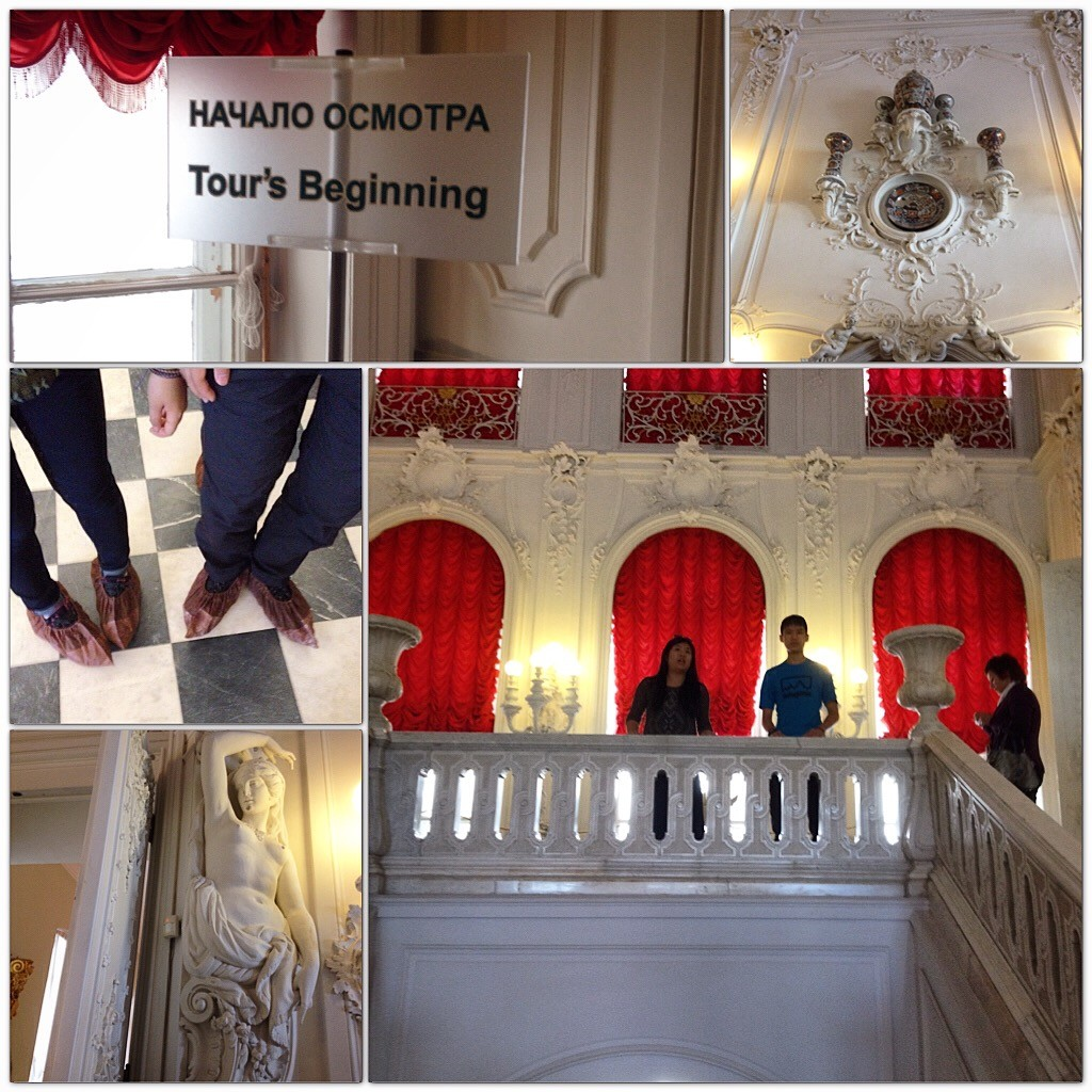Before starting The Golden Enfilade route you must wear shoe coverings and proceed to the Grand Staircase.
