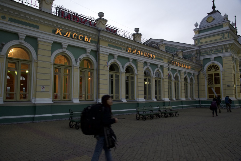 Irkutsk Train Station