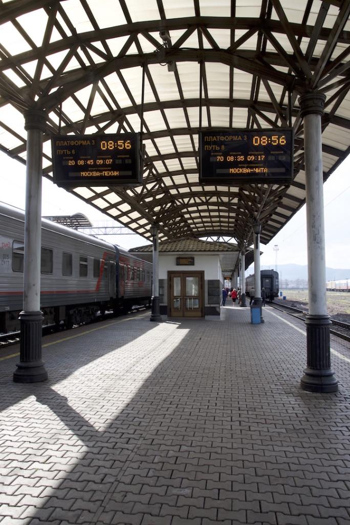 DSC_Platform
