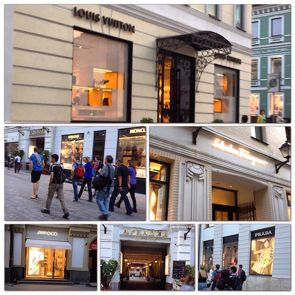 Moscow high-end shopping