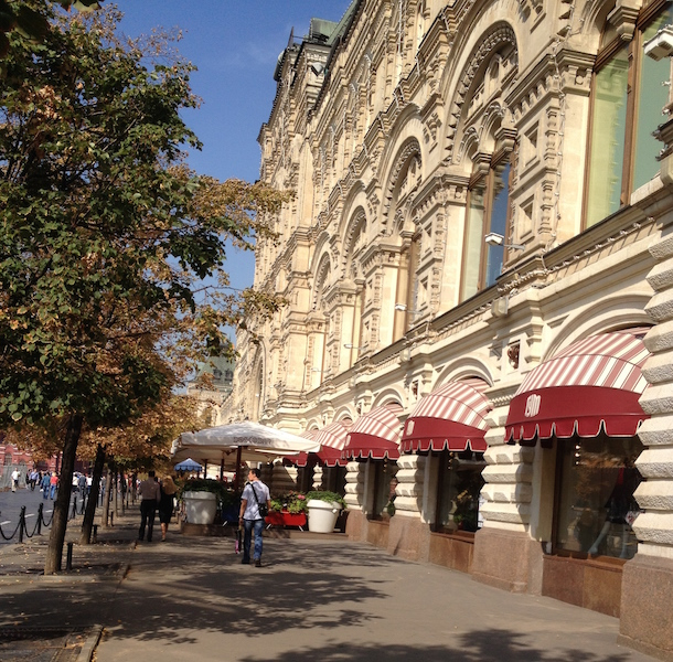 Outside the GUM Moscow