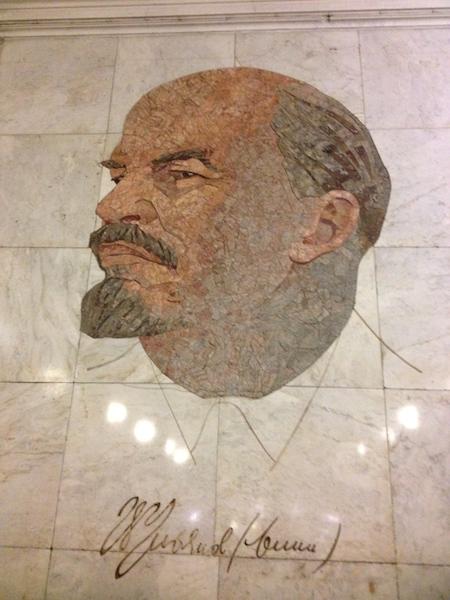 Biblioteka Imeni Lenina Metro Station