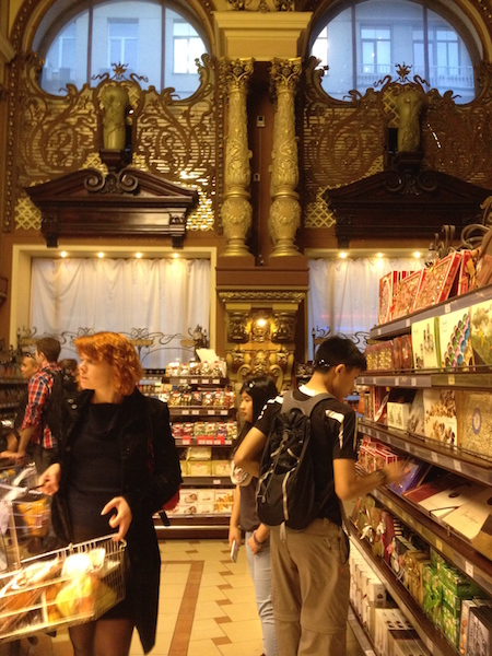 Eliseevsky the famous neo-Baroque grocery store in Moscow