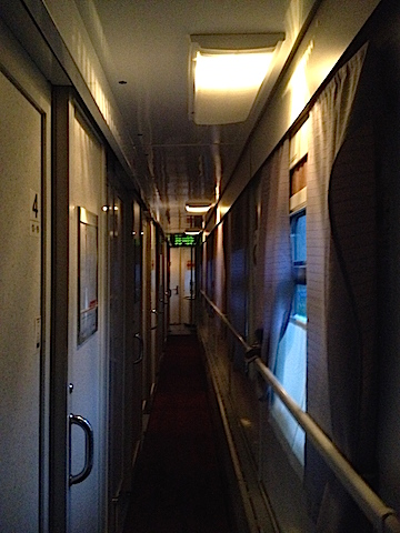 "The ""hallway"" in the carriage"