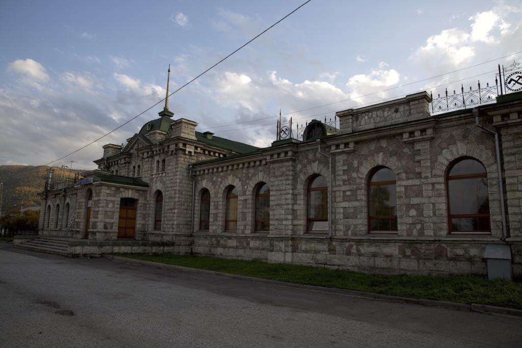 Sludyanka station
