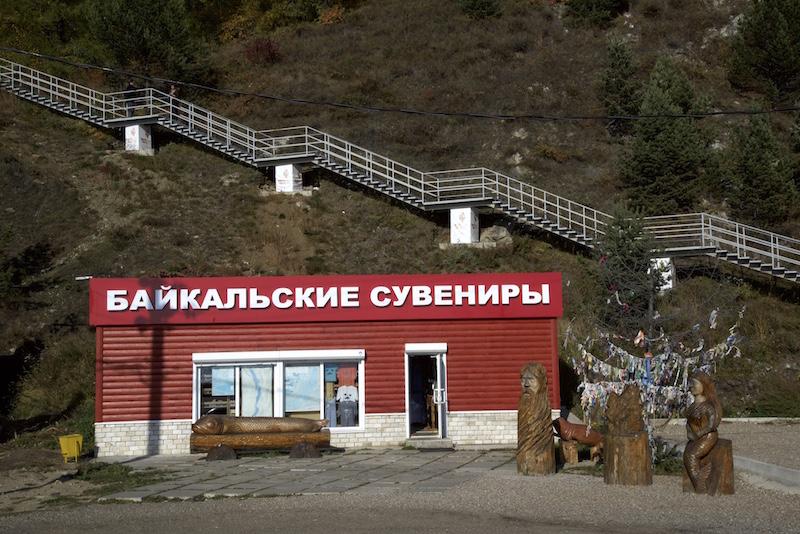 Store in Listyanka