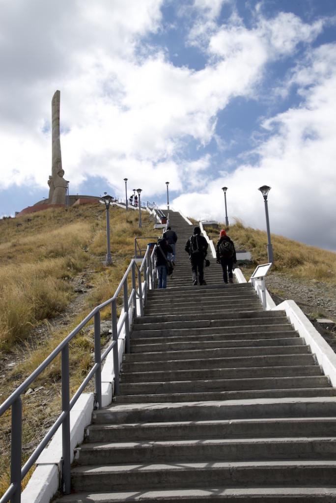 Zaisan Stairs
