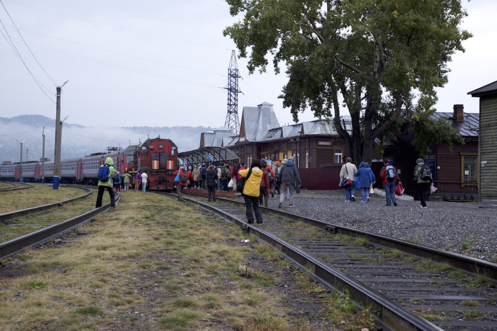 Port Baikal Train Station