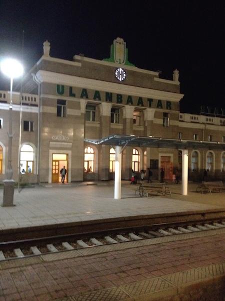 Ulan Bator Train Station