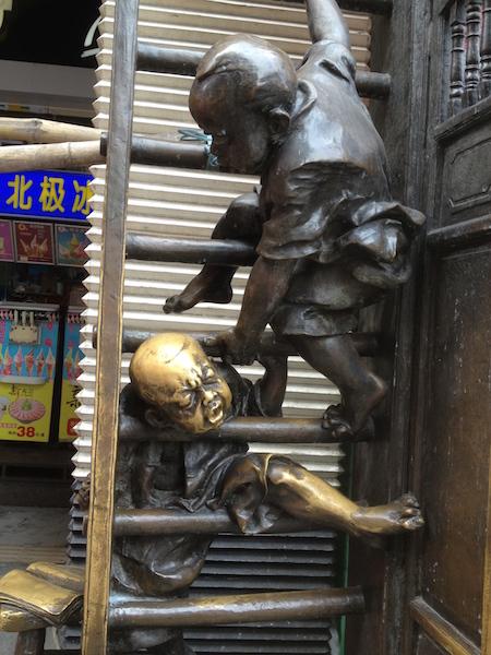 The Naughty Kids statue in Guangzhou