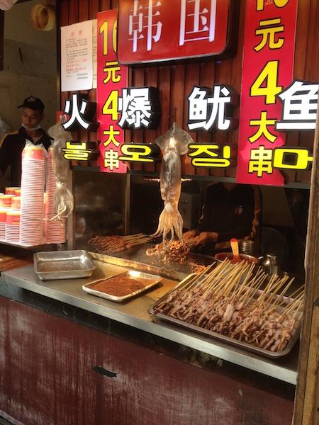 Street food on Shangxiajiu