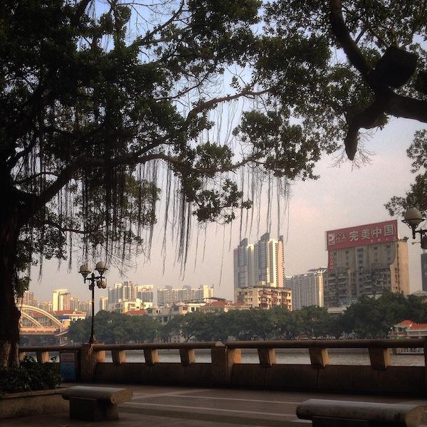 Guangzhou Pearl River Scenic Corridor