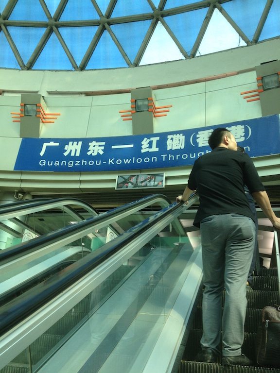 Escalator to the waiting area in Guangzhou East Station