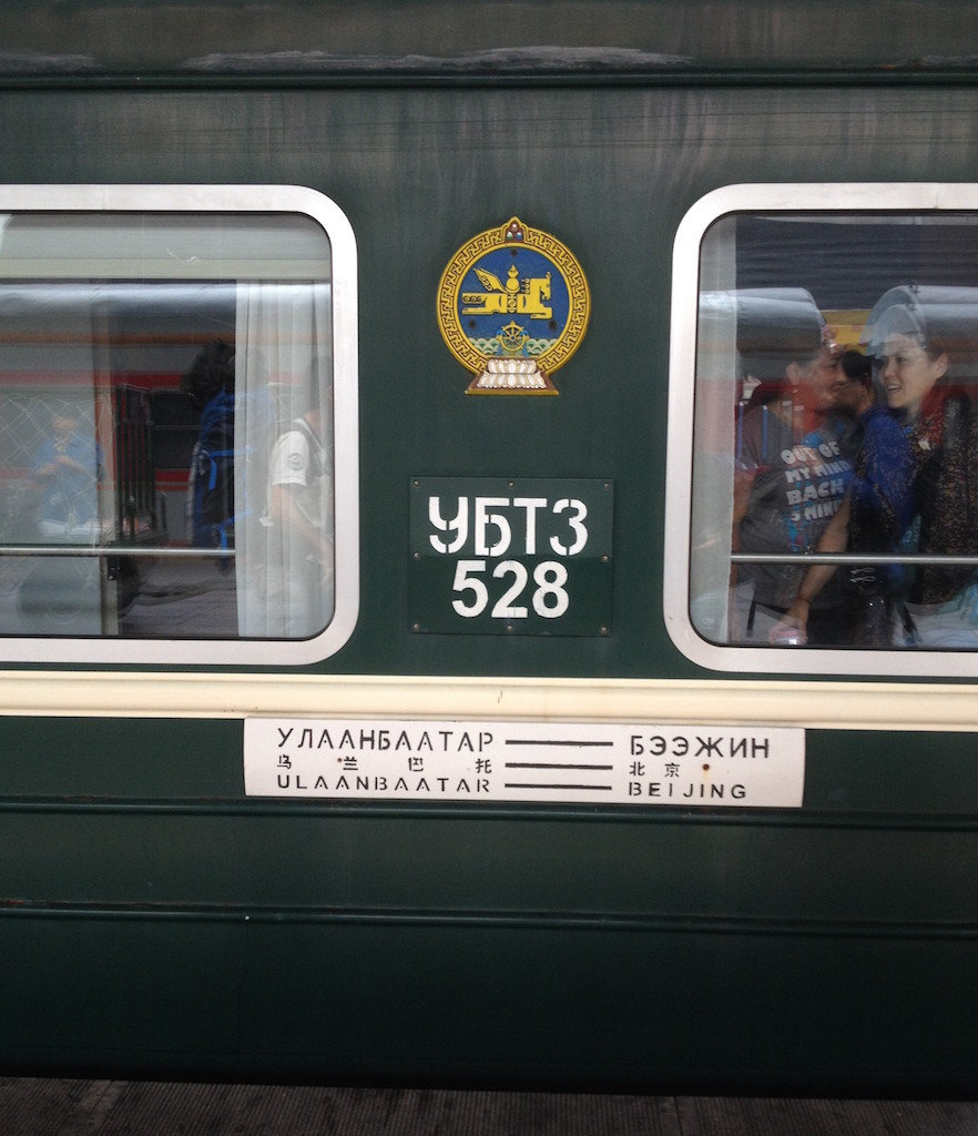 Trans Mongolian train from Ulaan Bataar to Beijing