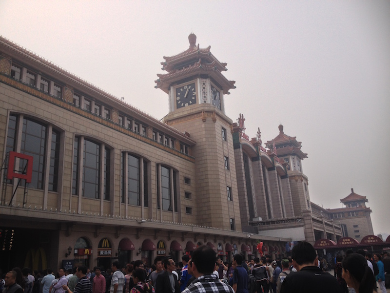 The crowded Beijing Train Station