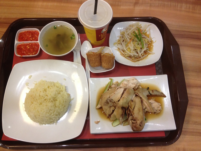 Malaysia chicken rice at the airport terminal