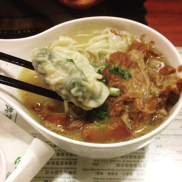 Wonton noodle soup with roast duck