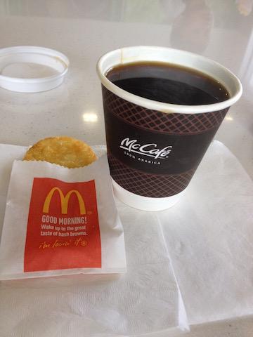 McCafe in Otorohanga NZ