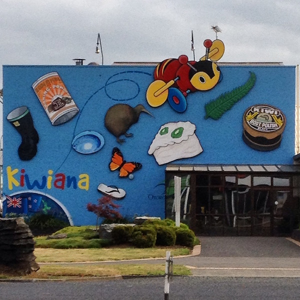 Kiwiana mural in Otorohanga New Zealand