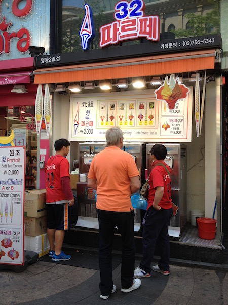 12-inch tall soft ice cream in Myeong-dong for 2,000 won
