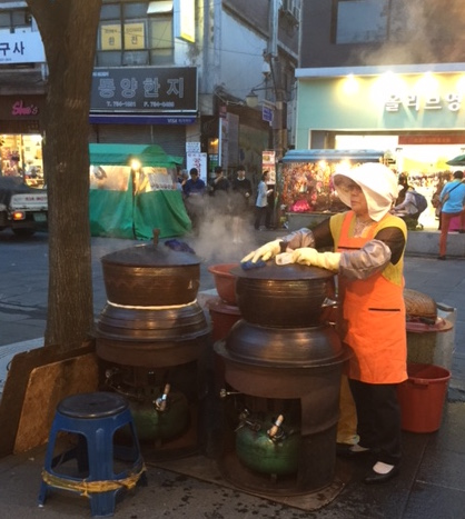 Food vendor in Seoul