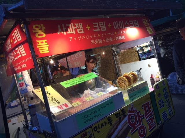 Food stall in Seoul