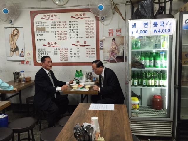 Nakwon market