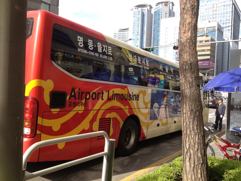 Airport limousine - bus to and from Incheon International Airport to Seoul