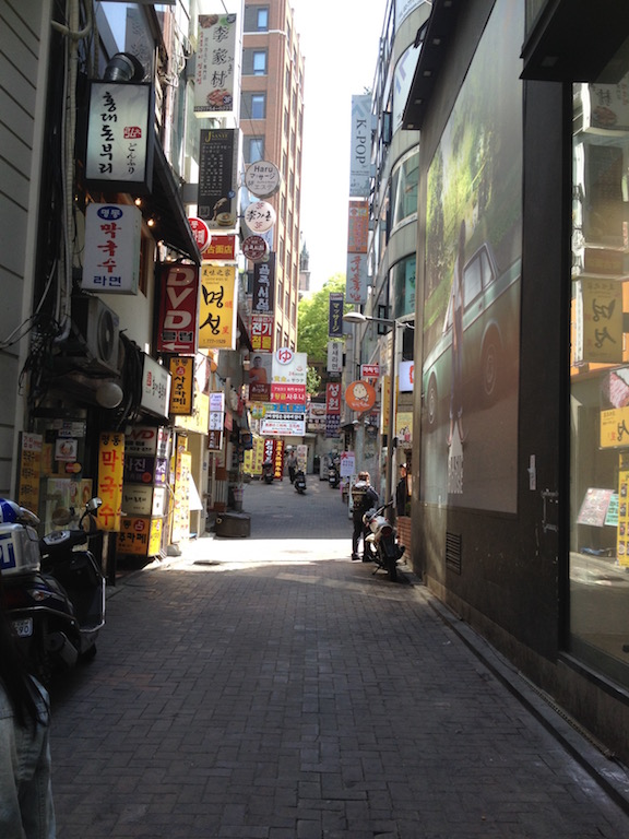 Myeong-dong walking tour